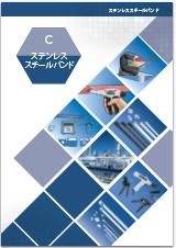 エレクトリカル製品総合カタログ